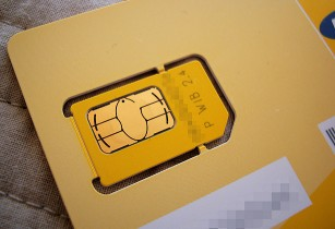 sim box fraud